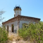 Guanica Lighthouse, PR